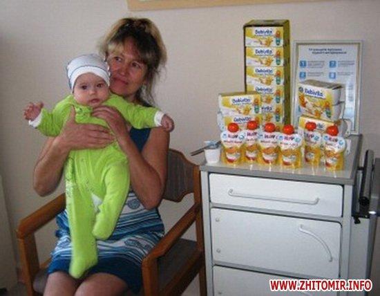 ma sa Da 2 1 - Трійнят Ільницьких з Житомира повністю забезпечили органічним дитячим харчуванням з Німеччини