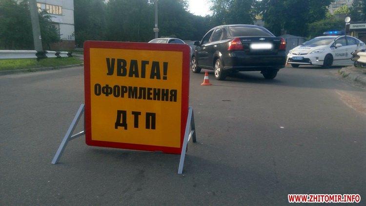 edeniChka 2 - Ще одна ДТП в Житомирі: на т-подібному перехресті не розминулися маршрутка й Chevrolet