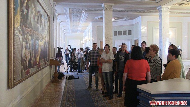 vTope 5 - Борислав Розенблат влаштував вихованцям житомирського училища-інтернату поїздку до Верховної Ради