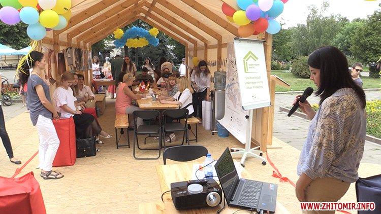 majsternaj 1 - У Житомирі стартував урбаністично-культурний фестиваль «Майстерня міста 2017»