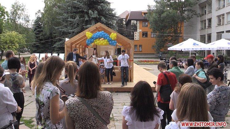 majsternaj 3 - У Житомирі стартував урбаністично-культурний фестиваль «Майстерня міста 2017»