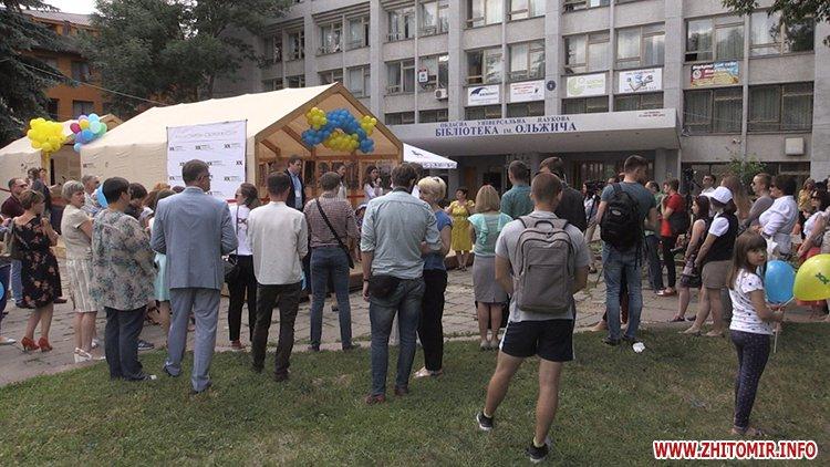 majsternaj 4 - У Житомирі стартував урбаністично-культурний фестиваль «Майстерня міста 2017»