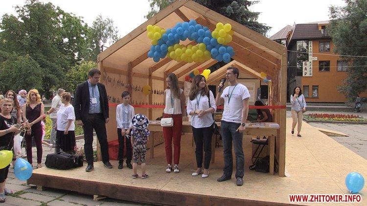 majsternaj 5 - У Житомирі стартував урбаністично-культурний фестиваль «Майстерня міста 2017»