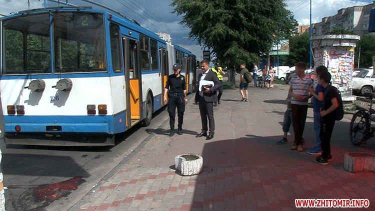 trol sbil 1 - На Богунії у Житомирі тролейбус переїхав жінці ноги
