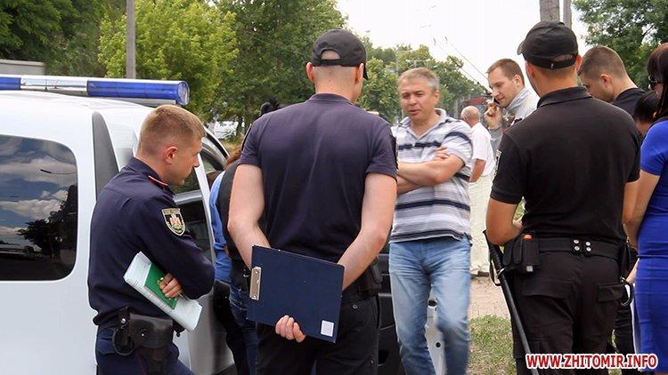 zbroaj vokzal 5 - Біля вокзалу в Житомирі поліція затримала чоловіка і вилучила зброю