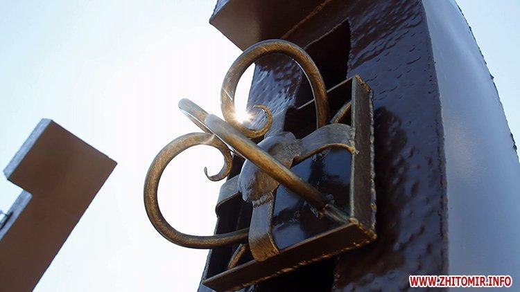 Pidkova zhitomir 08 - Житомирські ковалі хочуть подарувати місту залізну підкову вагою 250 кг