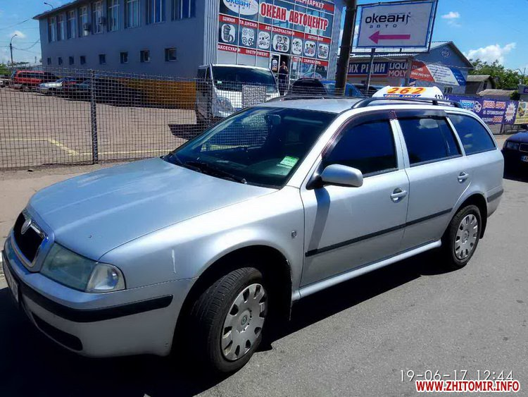 edinoe taksi 1 - «Єдине таксі 262» – комфортні автомобілі та покращена якість обслуговування
