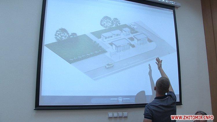 maVu 3 - Робоча група ухвалила рішення щодо скандального МАФу на Чуднівській у Житомирі