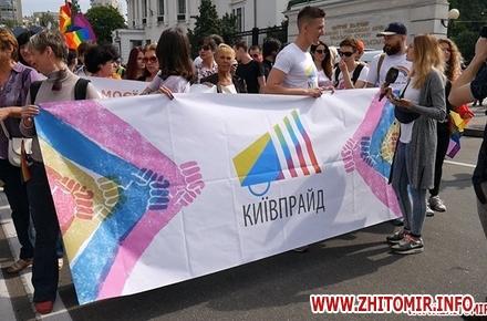 2017 06 19kievprajd zt 04 w440 h290 - Учасниця київського «Маршу рівності» розповіла, чи є Житомир гомофобним