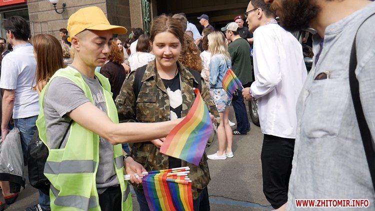 kievprajd zt 01 - Учасниця київського «Маршу рівності» розповіла, чи є Житомир гомофобним