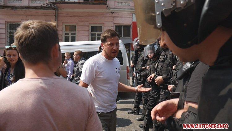 kievprajd zt 02 - Учасниця київського «Маршу рівності» розповіла, чи є Житомир гомофобним