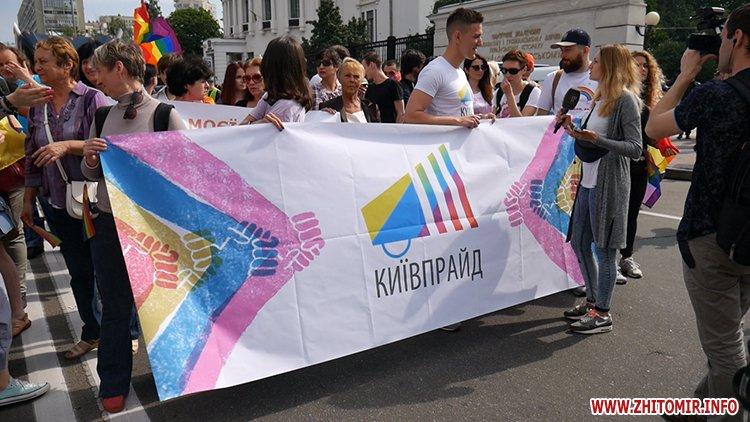 kievprajd zt 04 - Учасниця київського «Маршу рівності» розповіла, чи є Житомир гомофобним