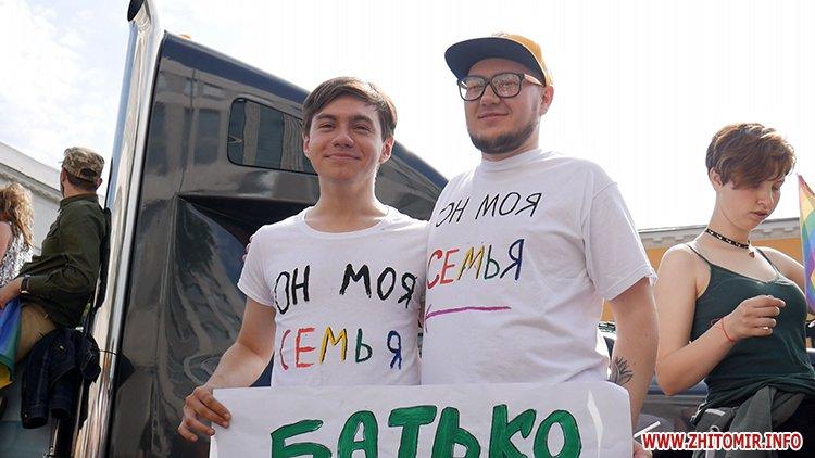 kievprajd zt 06 - Учасниця київського «Маршу рівності» розповіла, чи є Житомир гомофобним
