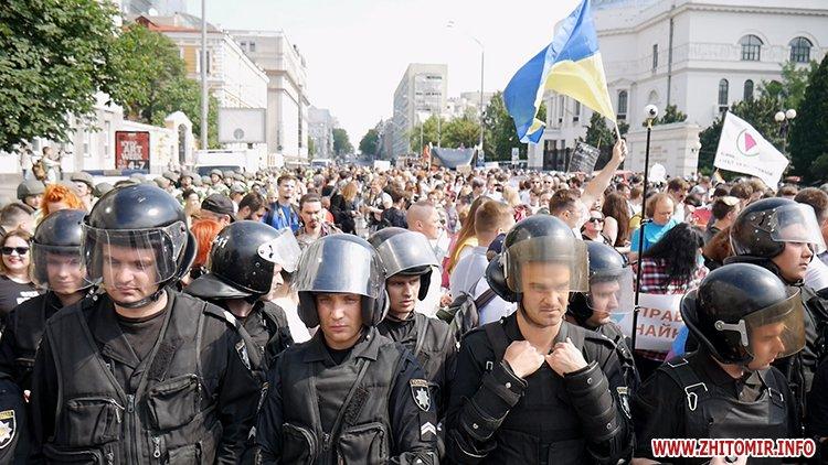kievprajd zt 07 - Учасниця київського «Маршу рівності» розповіла, чи є Житомир гомофобним