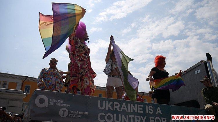 kievprajd zt 08 - Учасниця київського «Маршу рівності» розповіла, чи є Житомир гомофобним