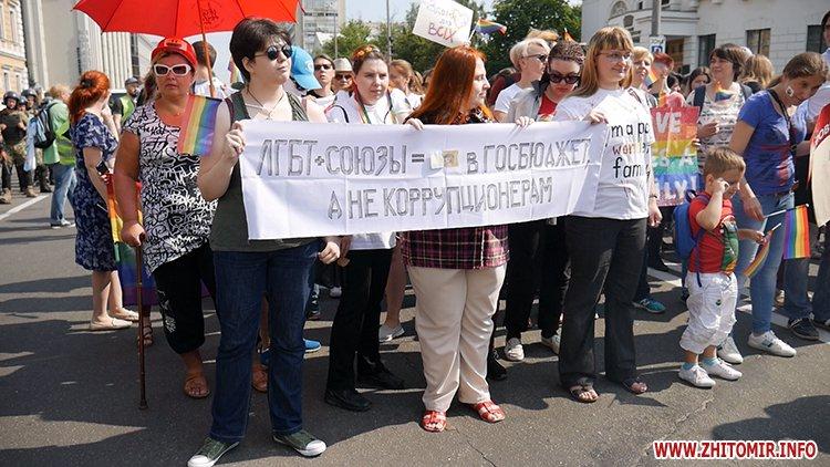 kievprajd zt 09 - Учасниця київського «Маршу рівності» розповіла, чи є Житомир гомофобним