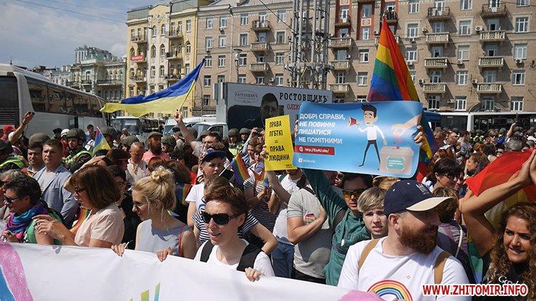 kievprajd zt 16 - Учасниця київського «Маршу рівності» розповіла, чи є Житомир гомофобним
