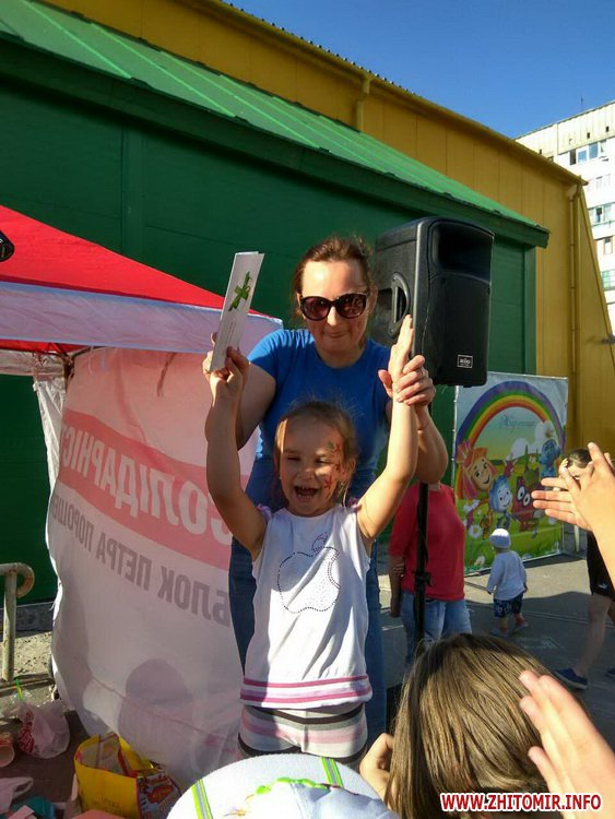 Femily Fest 07 - З розвагами та подарунками у Житомирі відбувся «Family fest»