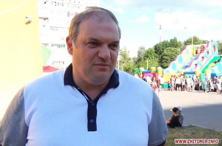 Femily Fest 08 - З розвагами та подарунками у Житомирі відбувся «Family fest»