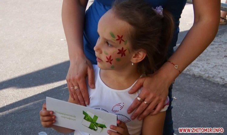 Femily Fest 11 - З розвагами та подарунками у Житомирі відбувся «Family fest»