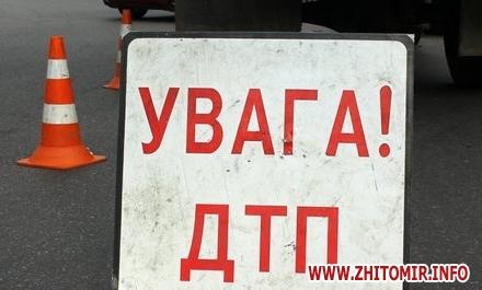 2017 06 021281571 w440 h290 - На трасі Київ-Чоп у Житомирському районі Volkswagen збив пішохода, чоловіка госпіталізували