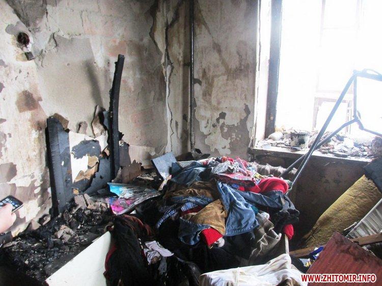 evakyyuvali deti 2 - На вулиці Сльоти у Житомирі в 14-поверховому будинку горіла квартира