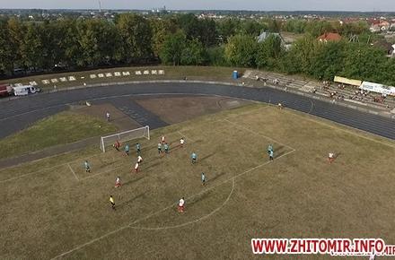 2017 06 21mFc 3 w440 h290 - Житомирське «Полісся» офіційно стало професійним футбольним клубом