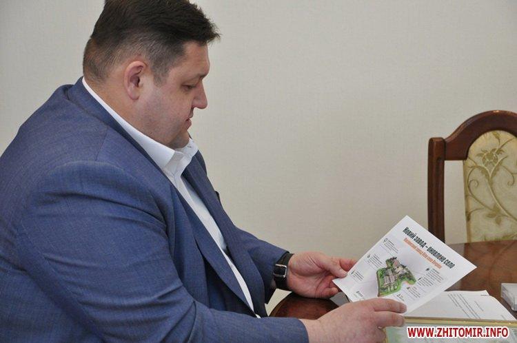 pochyki gyn 1 - У 2018 році в Житомирській області планують відкрити новий насіннєвий завод