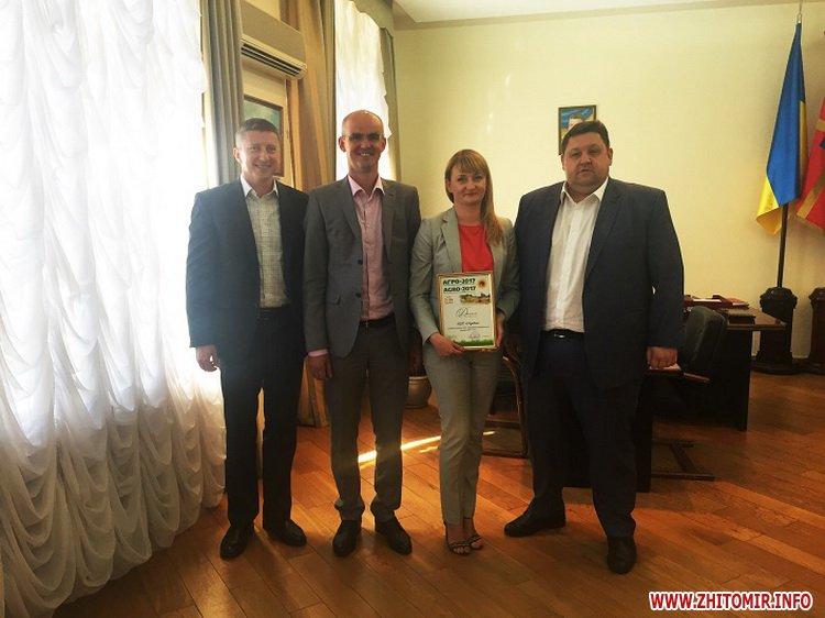 pochyki gyn 2 - У 2018 році в Житомирській області планують відкрити новий насіннєвий завод