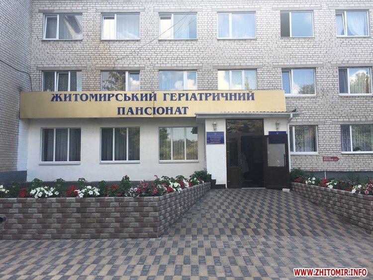 00azerbajdzanZ 7 - Азербайджанська діаспора влаштувала святковий обід в домі престарілих