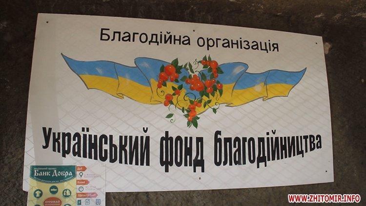 Morozova bankdobra 6 - Житомирський «Банк добра» безкоштовно передав обласним та міським медзакладам ліків на суму близько 50 тис. грн
