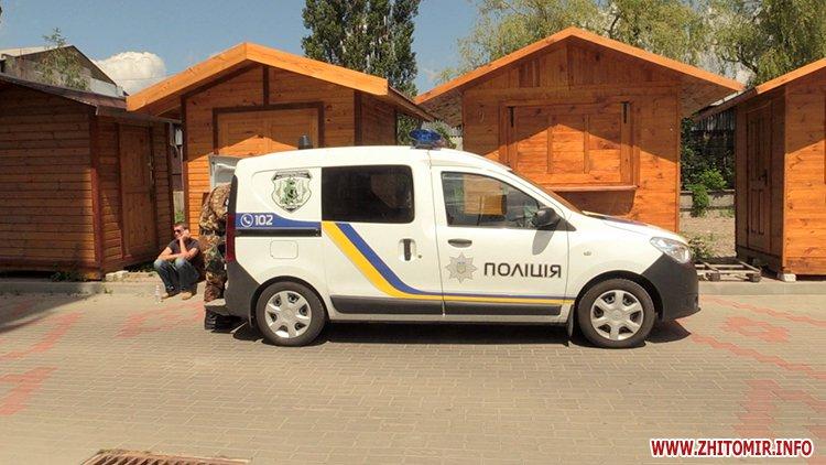 Proslyushka roz 04 - Житомирська поліція вилучила підозрілий пристрій, який був у дивані в приймальні нардепа Розенблата