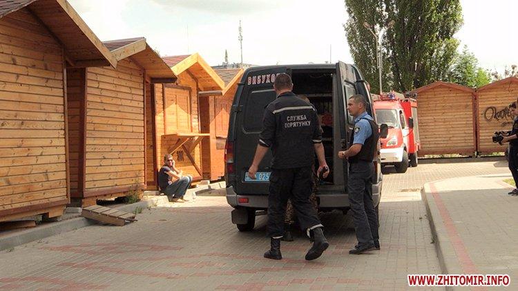Proslyushka roz 05 - Житомирська поліція вилучила підозрілий пристрій, який був у дивані в приймальні нардепа Розенблата