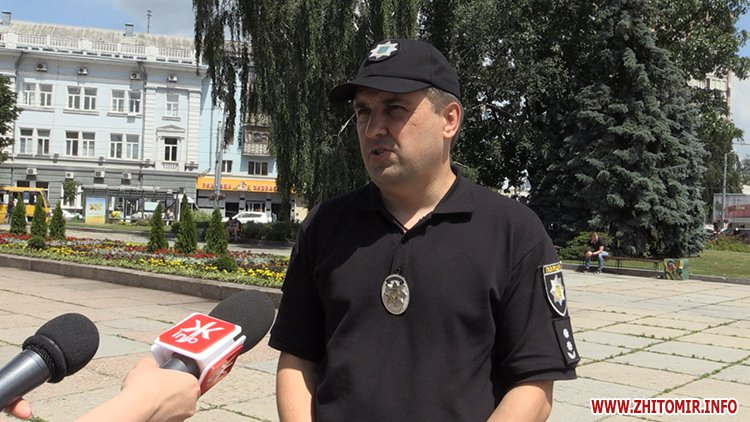 Proslyushka roz 12 - Житомирська поліція вилучила підозрілий пристрій, який був у дивані в приймальні нардепа Розенблата