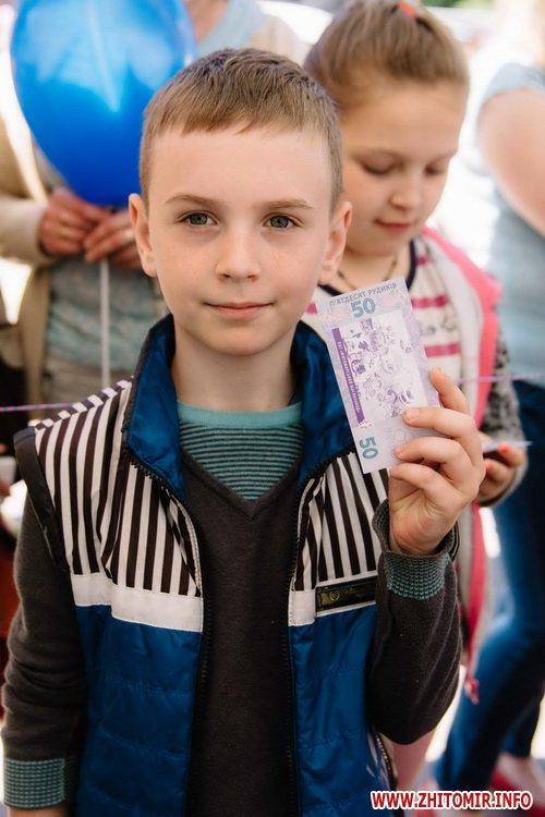 rudrud 03 - Компанія «Рудь» подарувала житомирським дітлахам улюблене Свято Морозива