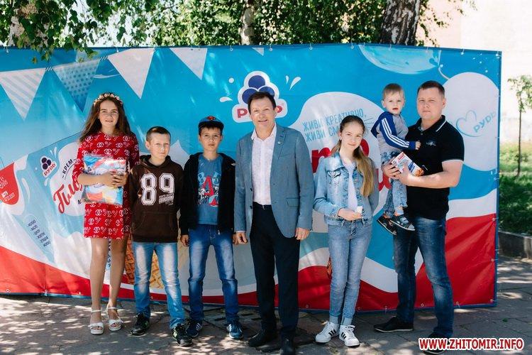 rudrud 07 - Компанія «Рудь» подарувала житомирським дітлахам улюблене Свято Морозива
