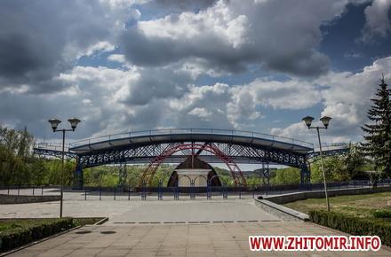 2017 06 06park rakyshka 3 w440 h290 - КП «Парк» запрошує житомирян до публічного обговорення концепції розвитку парків нашого міста