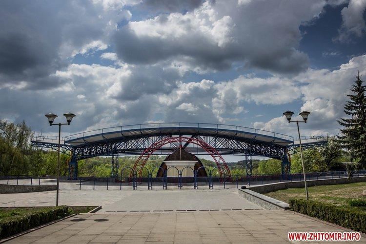 park rakyshka 3 - КП «Парк» запрошує житомирян до публічного обговорення концепції розвитку парків нашого міста