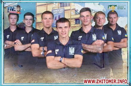2017 07 11poi 1 w440 h290 - Житомиряни дійшли до 1/8 фіналу Всесвітнього турніру з вуличного футболу в Бразилії