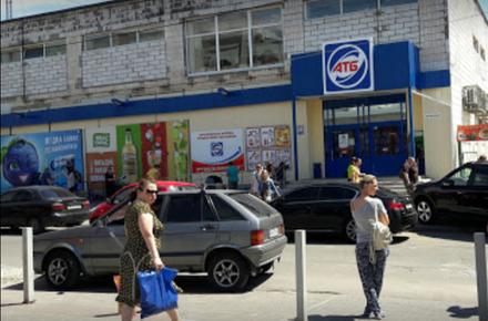 2017 07 12ATB Zitnij w440 h290 - Житомирський виконком знову розглядатиме питання про цілодобовий режим роботи магазинів «АТБ»