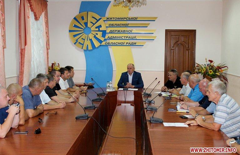 1atovci1 - Влада Житомирської області теж хоче підписати меморандум з АТОшниками та ветеранами