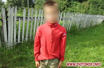 2017 07 1311jj w440 h290 - У Житомирській області батьки з поліцією більше доби шукали 7-річного хлопчика, який посварився з матір'ю і втік