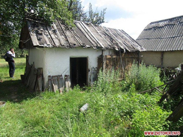 akaksjh 1 - У Житомирській області батьки з поліцією більше доби шукали 7-річного хлопчика, який посварився з матір'ю і втік