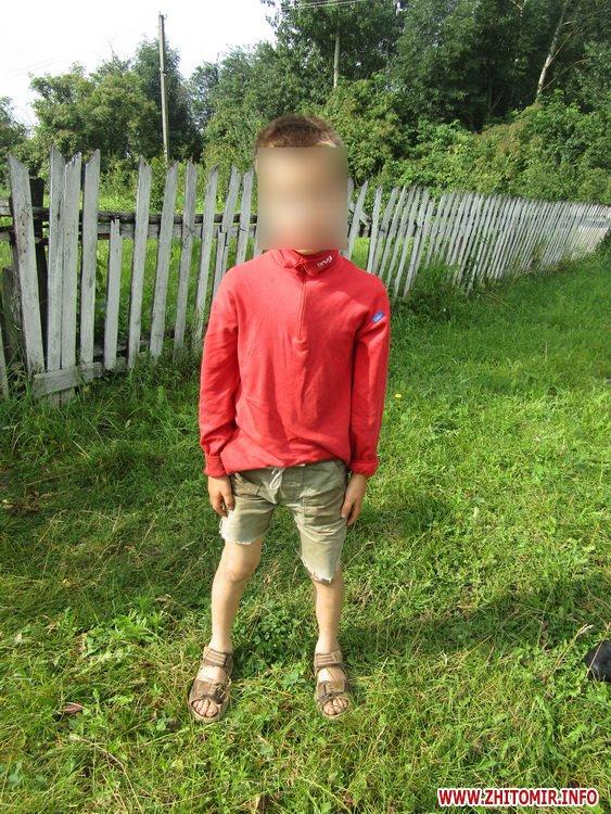 akaksjh 2 - У Житомирській області батьки з поліцією більше доби шукали 7-річного хлопчика, який посварився з матір'ю і втік