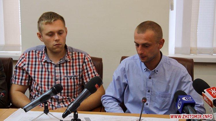 pozaYac 1 - У Житомирі з 21 липня перекриють рух на майдані Соборному – наноситимуть нову розмітку