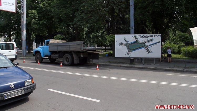 pozaYac 5 - У Житомирі з 21 липня перекриють рух на майдані Соборному – наноситимуть нову розмітку