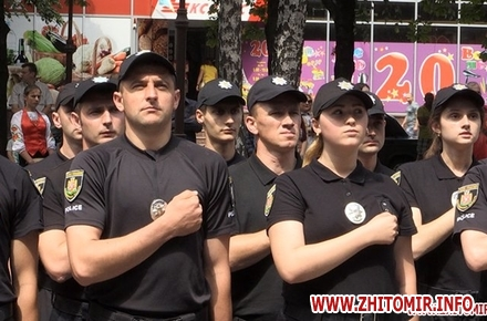 2017 07 2120170721 prysyaga 06 w440 h290 - Нові житомирські оперативники та дільничні інспектори поліції: Від нас залежить порядок в країні