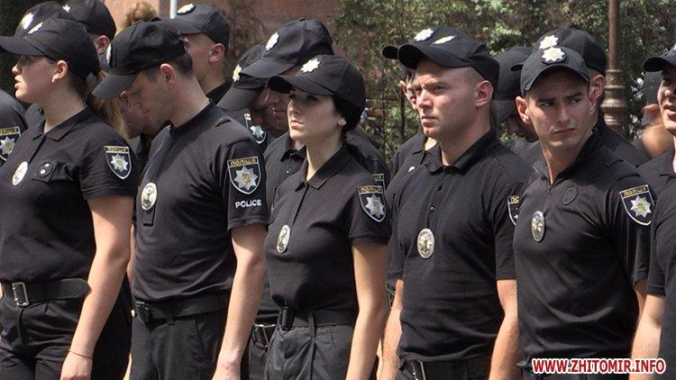 20170721 prysyaga 02 - Нові житомирські оперативники та дільничні інспектори поліції: Від нас залежить порядок в країні