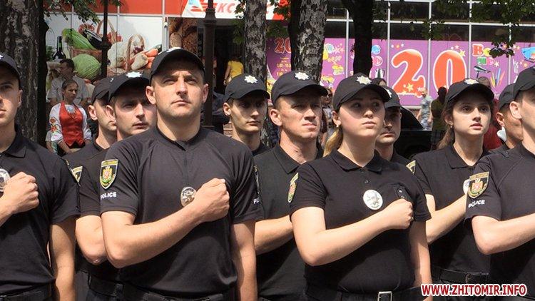 20170721 prysyaga 06 - Нові житомирські оперативники та дільничні інспектори поліції: Від нас залежить порядок в країні