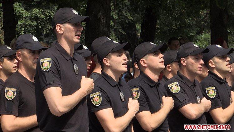 20170721 prysyaga 08 - Нові житомирські оперативники та дільничні інспектори поліції: Від нас залежить порядок в країні